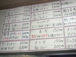 2009102013550000
